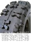 Купить покрышку на  квадроцикл DSI (SRI) 13x5.00-6 SH-01