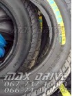 Купить шину 12 1/2x2 1/4 (62-203) Super E-type