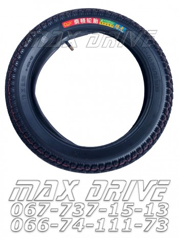 Купить шину 16x2.50 Naidun N-858
