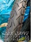 Купить шину 16x3.0 Super E-type