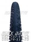 Купить шину 22x2,125 Naidun N-818