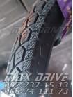 Купить шину 22x2.125 Super e-bike с камерой