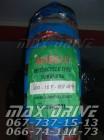 Купить покрышку Marelli 3.00-10 F-807 TL