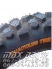 Купить мото покрышку Chao Yang 3,00-17 H-871 TT