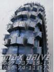 Купить кроссовую мото покрышку Kama Kross 110/90-19 UN-422 TT