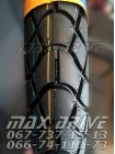 Купить покрышку Chao Yang 130/90-10 H-626 TL