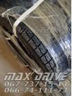 Купить покрышку Kit 3.00-10 3-00-10 JDL-666 8PR TL