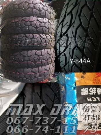Купить покрышку Китай 3.50-10 TL