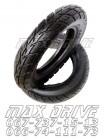 Купить шину Naidun Naidun 3.50-10 N-128  TL