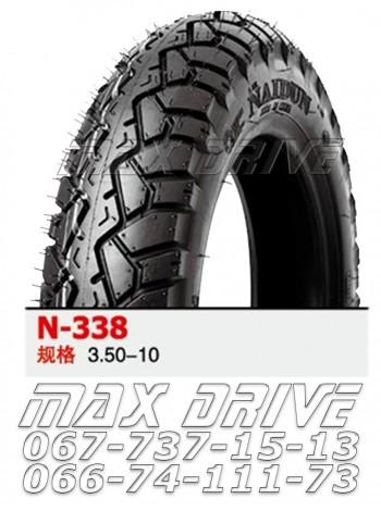 Купить шину Naidun 3.50-10 N-338  TL