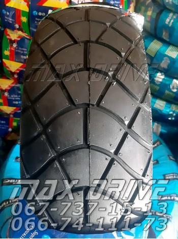 Купить покрышку Китай на скутер 120/70-12 TL