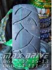 Купить покрышку Naidun на скутер 120/70-12 N-369 TL