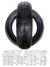 Купить покрышку Swallow на скутер 130/70-12 HS-540 TL