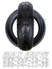Купить покрышку Swallow на скутер 140/70-12 HS-540 TL