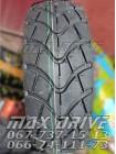 Купить покрышку на скутер Dunloop 130/60-13 TL GR