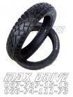 Купить покрышку на мотоцикл Deli (DeliTire) 110/80-14 SB-117 TL