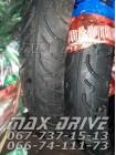Купить покрышку на скутер Naidun 120/80-16 N-226 TL