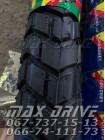 Купить покрышку на мотоцикл Kit 110/90-17 разные TT