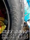Купить шину Chao Yang 120/80-17 Dakar H-803 TL