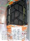 Купить эндуро покрышку на мотоцикл HKW 120/90-17 1054А TL
