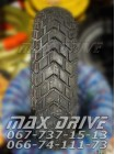 Купить шину Chao Yang 130/80-17 Dakar H-803 TL