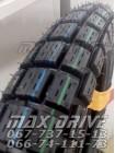 Купить покрышку на мопед Chao Yang 2.50-17 H-881 TT