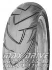 Купить покрышку на мопед Deli (Delitire) 80/90-17 SB-128 TL