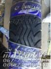 Купить покрышку на мотоцикл Swallow 100/90-18 HS-403 TL