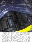 Купить покрышку на мотоцикл Fluplat 3.00-18 TT