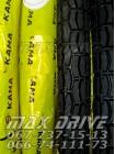 Купить покрышку на мотоцикл Kama 3.00-18 Л-251 TT