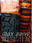 Купить покрышку на мотоцикл Swallow 3.50-18 MT-324 TT