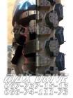 Купить покрышку на мотоцикл ZHX 3.50-18 521 TT шиповка