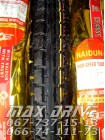 Купить покрышку на мотоцикл Naidun 3.75-19 N-378 TT