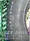 Купить шину  Chao Yang 3,00-8  H-609 ТТ