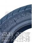 Купить шину  Marelli 3,50-8  F-923 ТТ