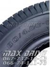 Купить шину  Deli (Delitire) 4,80/4,00-8  S-365 ТТ
