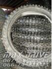 Купить кросовую шину 2,75-16 Петрошина Л-264 (70/90-16) M/C 41J