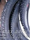 Купить покрышку Chao Yang H-557 26X2.35 Fat Bike
