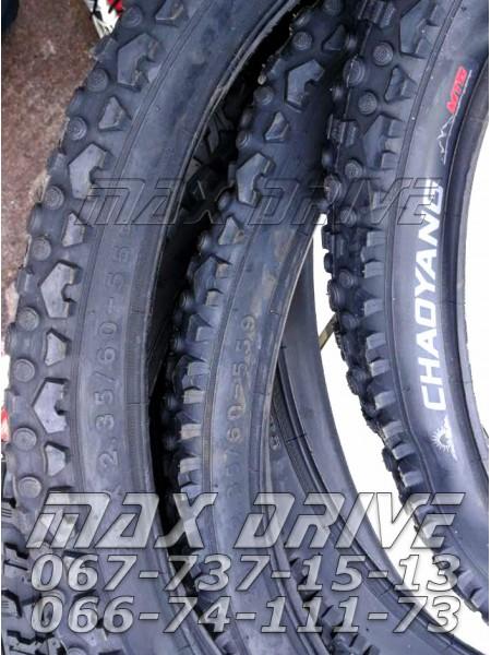 Покрышка для велосипеда Chao Yang H-557 26X2.35 Fat Bike
