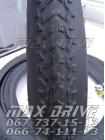 Купить покрышку Deli Tire SA-280 26X4.0 Fat Bike
