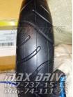Купить покрышку G-820 160x50  (163-50)