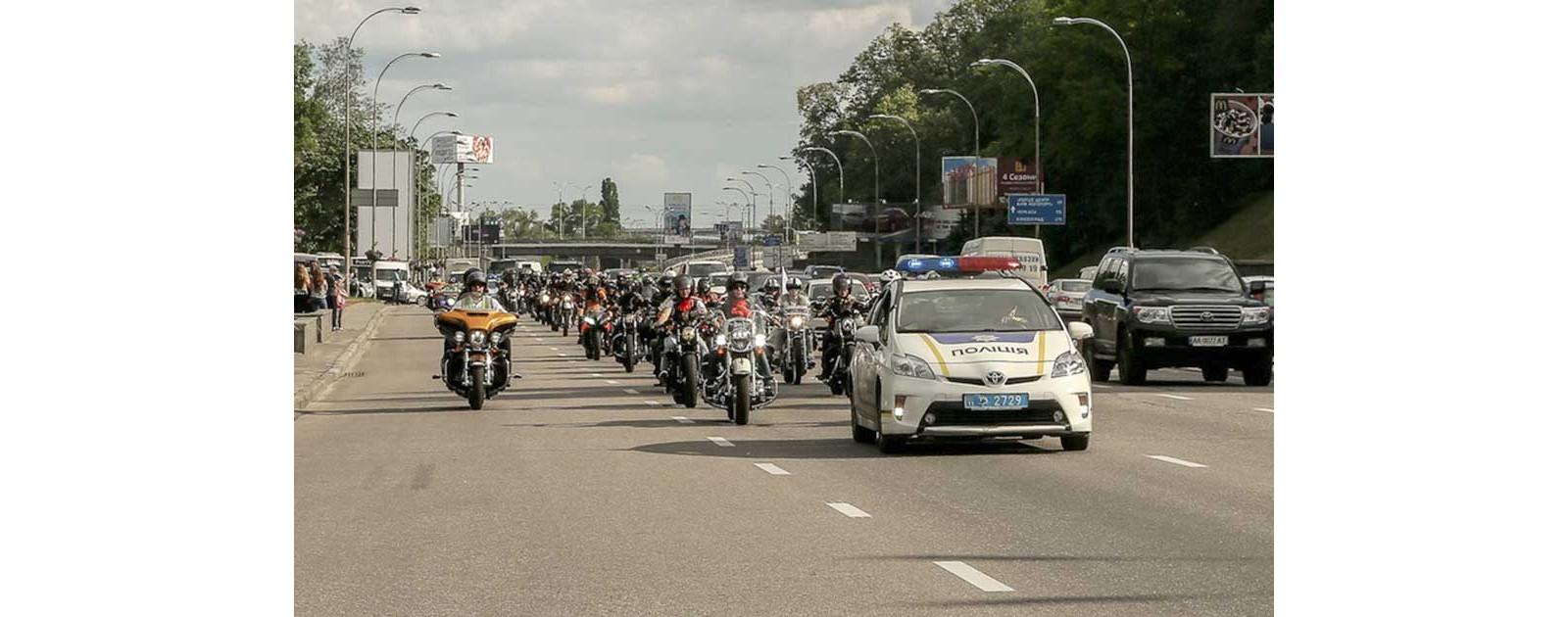 Первый в Украине женский мотопробег, Ladies Ride