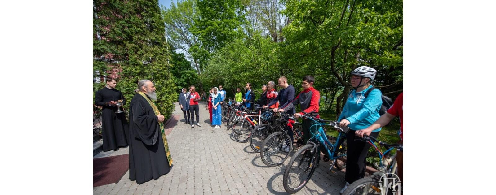 Христианский велопробег от УПЦ