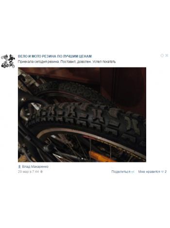 Отзыв о интернет-магазине Max Drive от Влад Макаренко