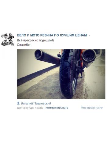 Отзыв о интернет-магазине Max Drive от Виталий Павловский