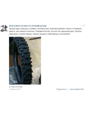 Отзыв о интернет-магазине Max Drive от Евген Кожема