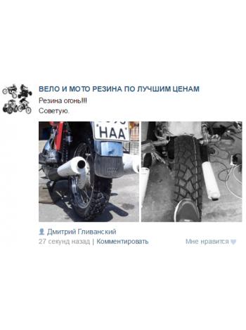 Отзыв о интернет-магазине Max Drive от Дмитрий Гливанский