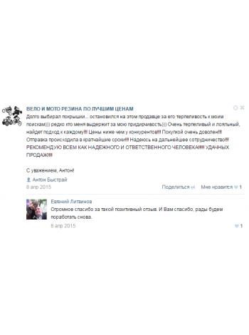 Отзыв о интернет-магазине Max Drive от Антон Быстрай