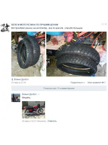 Отзыв о интернет-магазине Max Drive от Вовчик Дробот