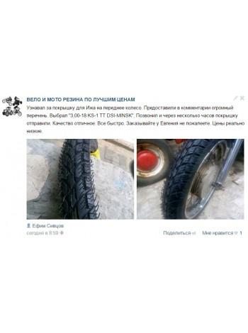 Отзыв о интернет-магазине Max Drive от Ефим Сивцов